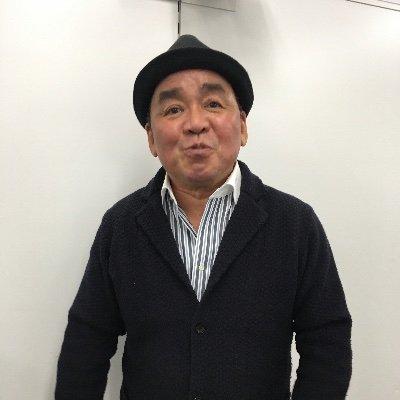 貞雄 ブログ 澤 芋