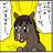早稲田大学競馬ファンサークルテンポイント
