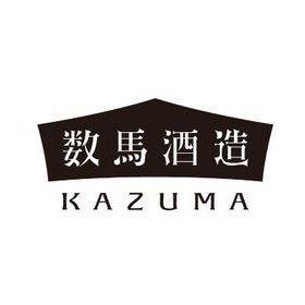 能登の地酒【竹葉】数馬酒造公式 @kazuma_noto
