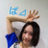 Perfume_Pickme