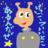 takayuki (@spoofchamp)