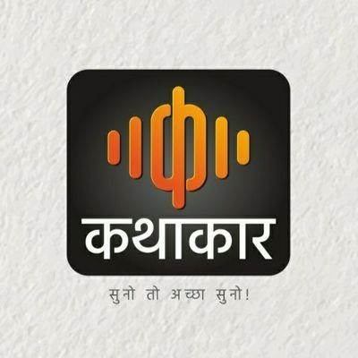 Kathakaar_official