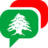 Lebanon Blogs