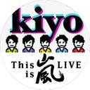 kiyo_ara
