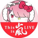 arashizuka_live