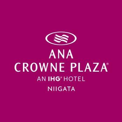 Ana クラウン プラザ ホテル 新潟