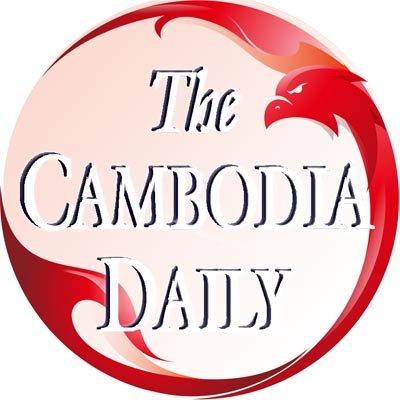 The Cambodia Daily  –  ឌឹ ខេមបូឌា ដេលី