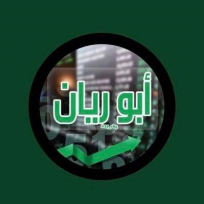 أبو ريان 29 Shg Twitter