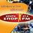 Κρήτη ΣΠΟΡ FM 87,6