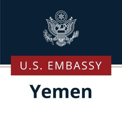US Embassy to Yemen السفارة الامريكية في اليمن