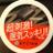 あむちょりが (@Amutyorigagaga1)