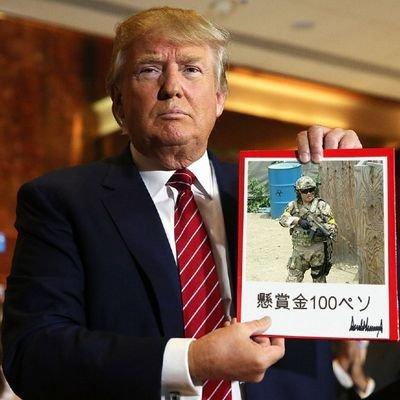マサポヨ隊長ZZ 栗原小隊
