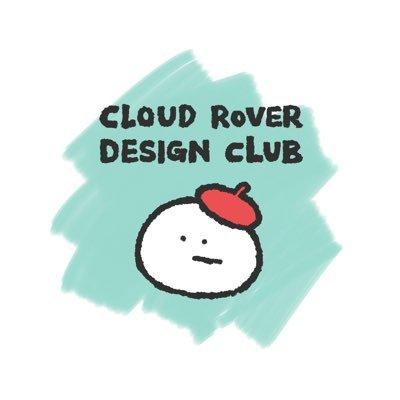 """▷ CL design club on Twitter: """". 情勢が落ち着きましたら、 皆様にお ..."""