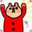 ワクワクふるチンパパん (@Fumino6)