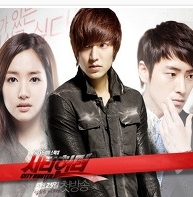시티헌터 City Hunter Social Profile