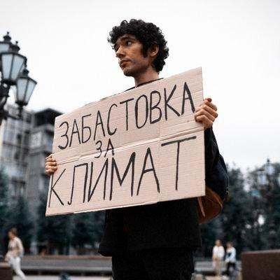 Arshak Makichyan