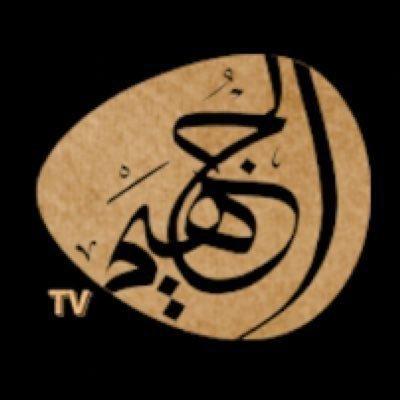 @aljuhaym