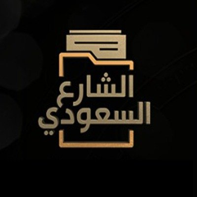 @saudiatv_1