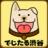 @digitalshibuya