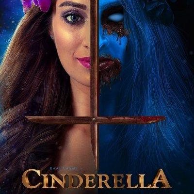 Cinderella 2021 Pelicula Completa En Castellano En Cinderella21 Twitter