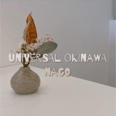 沖縄 ユニバーサル