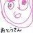 梅澤良成 (@YoshinariUme)