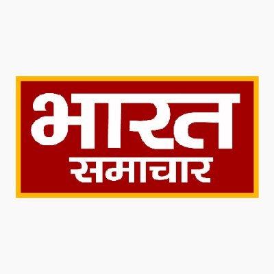 भारत समाचार Profile