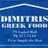 Dimitris Greek Food
