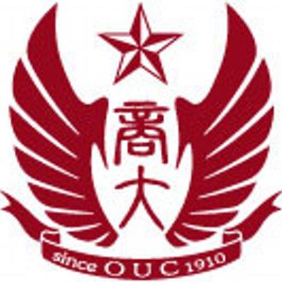 国立大学法人小樽商科大学 (@ota...