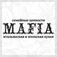 Мафия Украина