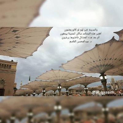 محبة المسجد النبوي Amijhon0 توییتر