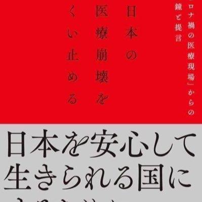 本田 宏 @honda_hiroshi