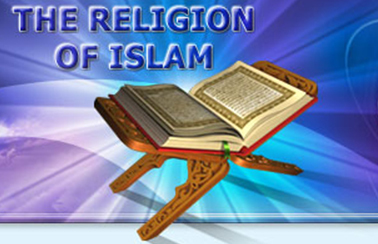 understanding islam as a religion What is islam is the quran truly the literal word of god, revealed by him is  muhammad 1 truly a prophet sent by god is islam truly a religion from god.