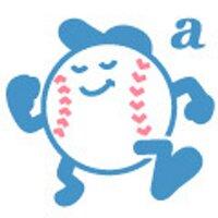 朝日新聞西部本社 高校野球担当