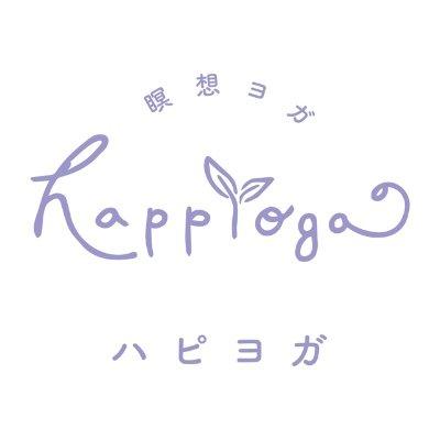 """公式】HappYoga~ハピヨガ~ on Twitter: """"ハピヨガ レッスンスタジオはピンクと紫のお色味で統一され、とってもかわいいスタジオになっていました🤭💓 #ハピヨガ #瞑想ヨガ… """""""