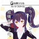 natsume_410