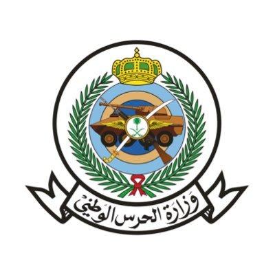 وزارة الحرس الوطني Sanggovsa Twitter