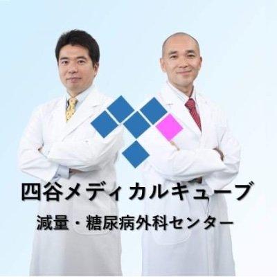 キューブ 四谷 メディカル セコム健康くらぶ KENKO セコム医療システム株式会社