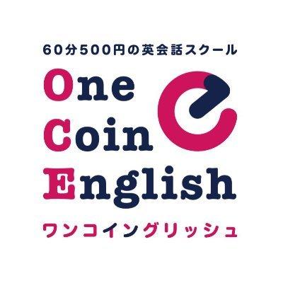 オンライン 飲み 会 英語