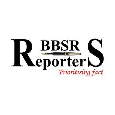 BBSR Reporters