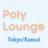 @poly_lounge