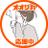 @kouyokanou Profile picture