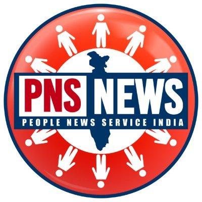 PNS NEWS INDIA 100%Followback