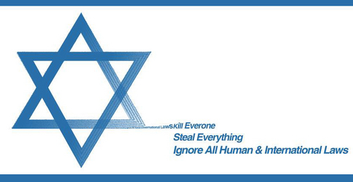 The Zionist Entity Social Profile