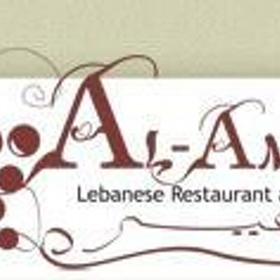 Tweets with replies by al amir addison alamiraddison for Al amir lebanese cuisine