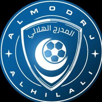 المدرج الهلالي Almodrjalhilali Twitter