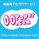 00paper.com (@00paper) Twitter