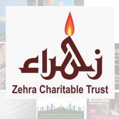 Zehra Charitable Trust