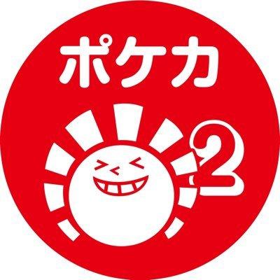 晴れる屋2 (アキバのポケカ専門店/ハレツー) @hareruya2pokeca