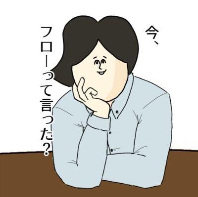Mi_Sawa